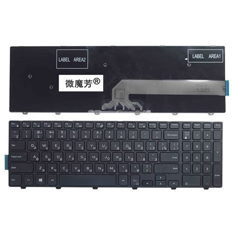 Russian Keyboard FOR DELL Inspiron 15 3000 5000 3541 3542