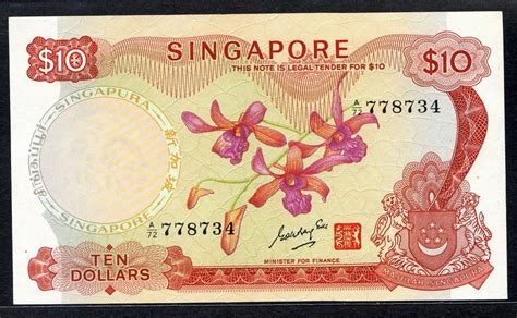 Singapore banknotes Orchid Series currency notes 10